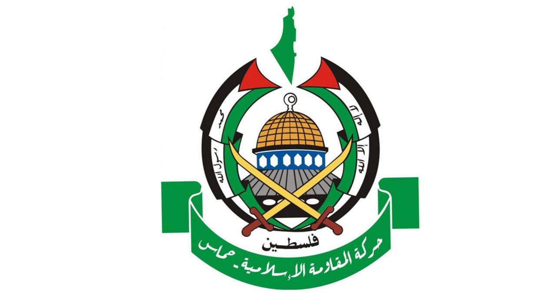حماس - شعار