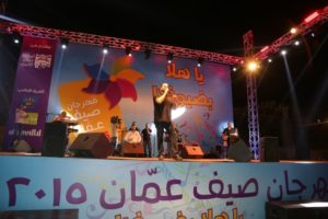فعاليات مهرجان صيف عمان تتواصل في حدائق الحسين