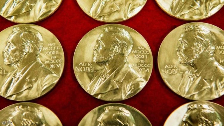 ميداليات نوبل.